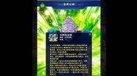 【舅子】龙珠激斗109: 老界王神要来了