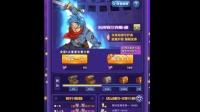 【舅子】龙珠激斗107: 超特兰克斯活动暴走