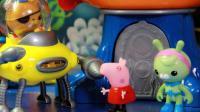 海底小纵队与汪汪队联手帮小猪佩奇移动陨石