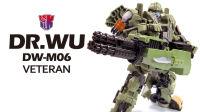 KL變形金剛玩具分享251 吳醫生 探長升級配件包 Dr. Wu DW-M06
