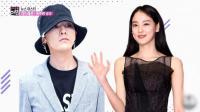 每年1月1日公开的明星恋爱说, 今年轮到GD跟李珠妍、郑素敏跟李准