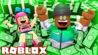 【Roblox银行建造】豪华金钱帝国! 天降巨款成华尔街之狼! 小格解说 乐高小游戏