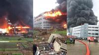 绍兴一服装辅料工厂起火 整栋大楼遭火海吞噬