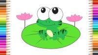 一起画荷叶上的青蛙