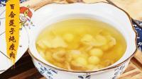 小寒时节, 来一碗滋补汤吧
