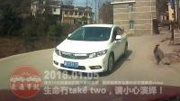 中国交通事故合集20180105: 每天10分钟最新国内车祸实例, 助你提高安全意识