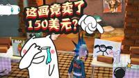 《饥饿派画家》: 中国boy试玩的游戏终于有手机版! 灵魂画手翻身记