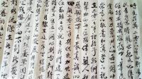 高文书法: 瞻瞩世纪高文2018年元旦致辞节选