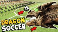 小飞象解说✘野兽战争模拟器爆笑足球赛! 远古巨龙雪怪大战人类法师!