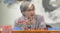 台湾媒体: 台湾专家申办了支付宝微信, 说话时都有点洋洋得意!