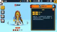 乐高探索和收集第164期: 海盗主题的提督之女★积木玩具游戏