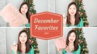 十二月愛用品 | December Favorites | HiBarbie