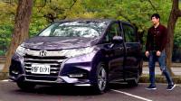 【中文全民疯车Bar】2018怡塵试驾改款本田七座MPV奥德赛Odyssey Honda
