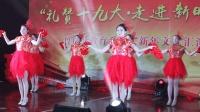 鲁山县第一幼儿园2017迎元旦  上