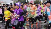 雨和海风 这酸爽的感觉 都阻止不了厦门人跑马拉松的步伐