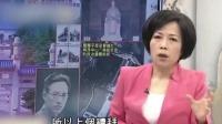 南京中山陵祭拜者不绝, 台湾名嘴: 有此精神, 中华民族必然强盛!