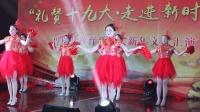 鲁山县第一幼儿园2017迎元旦  下