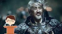 刘老师爆笑解说男人撕逼暗算的电视剧《大军师司马懿之虎啸龙吟》