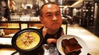 中国排名第一的餐厅, 招待外宾的国宴餐, 人均200元到底值不值?