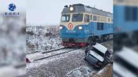 铁路道口火车与轿车剐碰 致2人当场遇难3人受伤