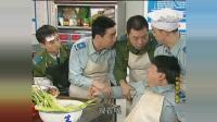 《炊事班的故事》大周磨刀找人算账, 吓坏班长