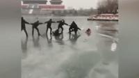 幼童冰上玩耍坠河 十几人牵手组人链救回