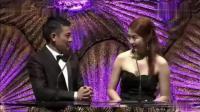 刘德华尹恩惠同台颁奖, 整场举动太绅士了!