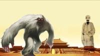 """中国古人记载的两起目击""""雪人""""事件,异常凶险"""