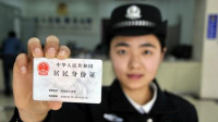 公安机关发话:最新一种身份证推出!影响我们每一个人