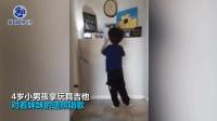 4岁小暖男思念离世妹妹 唱《寻梦环游记》主题曲
