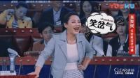 刘维嫌弃王思聪给的66快红包太少, 回了一个88快钱, 炫富呢?