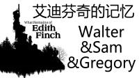 【唐狗蛋】艾迪芬奇的记忆 关于死亡的怪诞童话实况流程EP3
