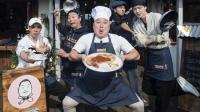 新西游记外传-姜食堂-E02.171212