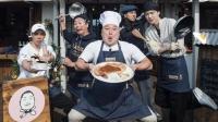 新西游记外传-姜食堂-E03.171219