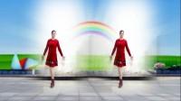 建群村广场舞个人版《中国红》编舞 阿采2018年最新广场舞带歌词