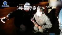 男子违法使用远光灯被拦 交警让其对着远光灯盯30秒