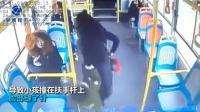 女子乘车未看护好小孩致撞伤 竟驾车堵末班车讹司机