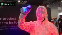 CES 2018: 2018年的第一波黑科技来了!