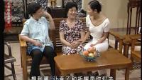 姑妈想去香港旅游玩, 如何学习粤语技巧, 康家一家人教你
