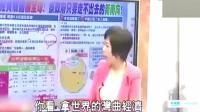 台湾媒体: 去大陆参加了一个会议, 感觉我们一点机会都没有了!