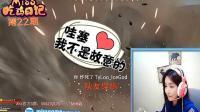 Miss吃鸡日记22期: 成功化身摩托英豪, 雷遁忍术吓蒙队友!