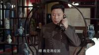 《换了人间》 06 亲信部队揭竿而起 蒋经国始料未及