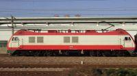 [火车]SS9G+25T[Z268]上海-呼和浩特 上局沪段 京沪南翔北上行