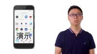 Android 8.0 Oreo 之推送通知的变化