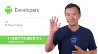 如何提升 Android Studio 在低配置机器上的运行