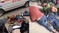外地人抢小孩被打翻 警方:属误会