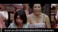 几分钟看完韩国电影《猛男诞生记》