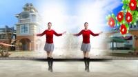 建群村广场舞《我爱上了寂寞》编舞 阿采2018年最新广场舞带歌词