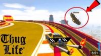 『游戏者联盟』【GTA5】最有趣的碉堡时刻集锦