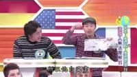 台湾节目: 日本嘉宾称, 跟中国人打架永远不会赢